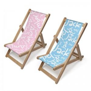 Liegestuhl für Kinder mit Textdesign